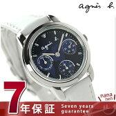 アニエスベー サム ワールドマップ レディース FCST993 agnes b. 腕時計 マルチファンクション