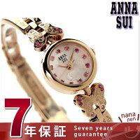 アナスイ限定モデルレディース腕時計FCVK308ANNASUIクオーツピンク×ピンクゴールド