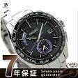 セイコー ブライツ ワールドタイム コンフォテックス チタン SAGA179 SEIKO BRIGHTZ メンズ 腕時計 電波ソーラー ブラック