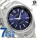 セイコー ブライツ 7B24 スターティング ソーラー電波 SAGZ081 SEIKO BRIGHTZ 腕時計【あす楽対応】