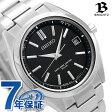 セイコー ブライツ 7B24 スターティング ソーラー電波 SAGZ083 SEIKO BRIGHTZ 腕時計