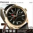 セイコー メカニカル プレザージュ 漆ダイヤル 自動巻き SARD014 SEIKO PRESAGE Mechanical 腕時計【あす楽対応】