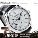 【クオカード付き♪】セイコー メカニカル プレザージュ メンズ 腕時計 デイト SARW011 SEIKO PRESAGE Mechanical ホワイト×ネイビー レザーベルト 時計