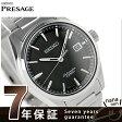 セイコー メカニカル プレザージュ メンズ 腕時計 ブラック SARX015 SEIKO PRESAGE Mechanical【あす楽対応】