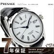セイコー メカニカル プレザージュ メンズ 腕時計 デイト SARX019 SEIKO PRESAGE Mechanical ホワイト×ネイビー レザーベルト【あす楽対応】
