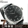 【ポーチ付き♪】セイコー メカニカル プレザージュ メンズ 腕時計 SARX025 SEIKO PRESAGE Mechanical アップグレードライン クラシックコレクション