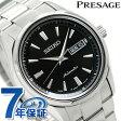 【ポーチ付き♪】セイコー メカニカル プレザージュ メンズ 腕時計 SARY057 SEIKO Mechanical ブラック