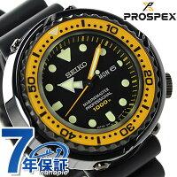 セイコープロスペックスダイバーズ1000m飽和潜水メンズSBBN027SEIKOPROSPEX腕時計マリンマスターブラック×イエロー【s_PROSPEX201506224】