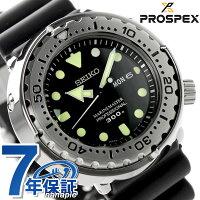 セイコープロスペックスダイバーズ300m飽和潜水メンズSBBN033SEIKOPROSPEX腕時計マリンマスターオールブラック