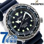 セイコー ダイバーズウォッチ 300m飽和潜水 限定モデル メンズ SBBN037 SEIKO PROSPEX 腕時計 マリンマスター ネイビーブルー 時計