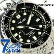 セイコー プロスペックス ダイバーズ 600m飽和潜水用防水 SBDB011 SEIKO PROSPEX 腕時計 マリーンマスター