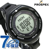 SEIKOプロスペックスソーラー三浦豪太登山SBEB001メンズ腕時計PROSPEXブラック