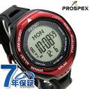 セイコー プロスペックス ソーラー 三浦豪太 登山 SBEB003 メンズ 腕時計 SEIKO PROSPEX レッド 時計
