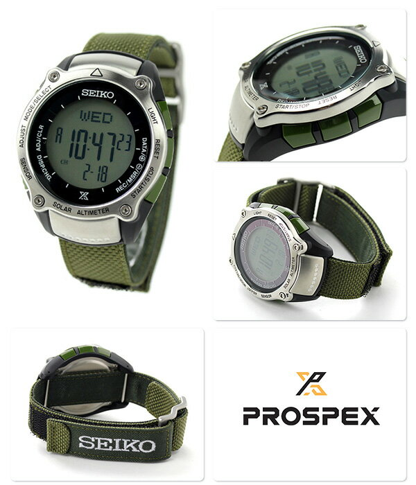 セイコー プロスペックス アルピニスト 三浦豪太 登山 SBEB017 SEIKO PROSPEX メンズ 腕時計 ソーラー グリーン 時計【あす楽対応】