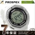 セイコー プロスペックス 三浦豪太 登山 ソーラー SBEB025 SEIKO PROSPEX レディース 腕時計 アルピニスト ホワイト