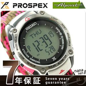 [新品][3年保証][送料無料]セイコー プロスペックス 三浦豪太 富士山 限定モデル SBEB037 SEIKO...