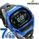 セイコー プロスペックス スーパー ランナーズ メンズ 腕時計 SBEF029 SEIKO PROSPEX ソーラー ブラック×ブルー 時計