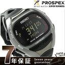 セイコー プロスペックス スーパー ランナーズ メンズ 腕時計 SBEF031 SEIKO PROSPEX ソーラー ブラック 時計