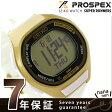 セイコー プロスペックス IAAF 世界陸上 2015 限定モデル 腕時計 SBEG013 SEIKO PROSPEX ランニングウォッチ クオーツ ゴールド×ホワイト【あす楽対応】