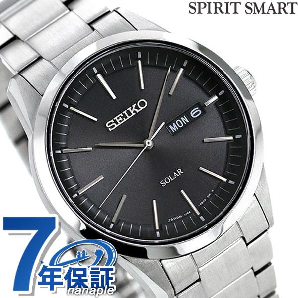 セイコーセレクション ソーラー メンズ 腕時計 SBPX063 SEIKO ブラック 時計【あす楽対応】
