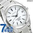 セイコー スピリットスマート 電波ソーラー メンズ 腕時計 SBTM213 SEIKO SPIRIT SMART コンフォテックス チタン ホワイト【あす楽対応】