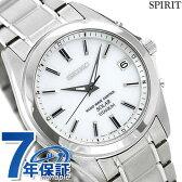 セイコー スピリットスマート 電波ソーラー メンズ 腕時計 SBTM213 SEIKO SPIRIT SMART コンフォテックス チタン ホワイト