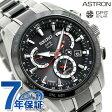 【ショッパー付き♪】SBXB041 セイコー アストロン GPSソーラー 8Xシリーズ デュアルタイム SEIKO ASTRON 腕時計 ブラック【あす楽対応】