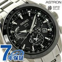 SBXB045【洗浄スプレープレゼント♪】セイコーアストロンGPSソーラー8XシリーズデュアルタイムSEIKOASTRON腕時計ブラック