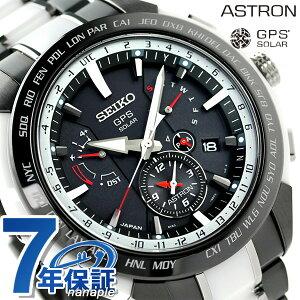 [新品][3年保証][送料無料]SBXB071 セイコー アストロン 8Xシリーズ 日本限定モデル SEIKO ASTR...