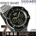 セイコー スピリット クロノグラフ ジウジアーロ デザイン 2nd 限定モデル SCED017 SEIKO SPIRIT SMART メンズ 腕時計 クオーツ オールブラック