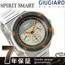 セイコー スピリット クロノグラフ ジウジアーロ デザイン 2nd 限定モデル SCED023 SEIKO SPIRIT SMART メンズ 腕時計 クオーツ アイボリー×オレンジ