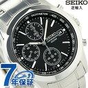 セイコー 逆輸入 海外モデル 高速クロノグラフ SND309P1 SEIKO メンズ 腕時計 クオーツ ブラック 時計