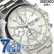 セイコー 逆輸入 海外モデル 高速クロノグラフ SND363P1 (SND363PC) SEIKO メンズ 腕時計 クオーツ ホワイト