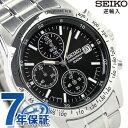 セイコー 逆輸入 海外モデル 高速クロノグラフ SND367P1 (SND367PC) SEIKO メンズ 腕時計 クオーツ ブラック 時計