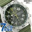 セイコー 逆輸入 海外モデル 高速クロノグラフ SND377P2 (SND377R) SEIKO メンズ 腕時計 クオーツ カーキ ナイロンベルト【あす楽対応】