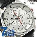 セイコー 逆輸入 海外モデル 高速クロノグラフ SNDC87P2(SNDC87PD) SEIKO メンズ 腕時計 クオーツ シルバー×ブラック レザーベルト 時計