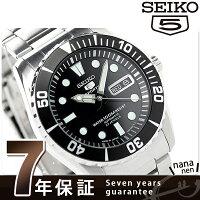 SEIKO逆輸入海外モデルセイコー5スポーツSNZF17J1(SNZF17JC)自動巻きメンズ腕時計ブラック