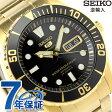 セイコー 逆輸入 海外モデル 5 スポーツ 日本製 SNZF22J1(SNZF22JC) SEIKO 自動巻き メンズ 腕時計 ブラック×ゴールド