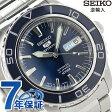 セイコー 逆輸入 海外モデル 5 スポーツ 日本製 SNZH53J1(SNZH53JC) SEIKO 自動巻き メンズ 腕時計 ネイビー