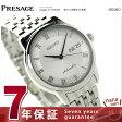 セイコー メカニカル プレザージュ 自動巻き SRRY013 SEIKO PRESAGE Mechanical レディース 腕時計 クラシックコレクション シルバー
