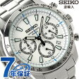 セイコー 逆輸入 海外モデル クロノグラフ クオーツ SSB025P1(SSB025PC) SEIKO メンズ 腕時計 ホワイト