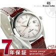 STGF095 グランド セイコー スターティング レディース ダイヤモンド GRAND SEIKO 腕時計 ピンクシェル×ワインレッド