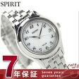 セイコー スピリット ソーラー レディース STPX007 SEIKO SPIRIT 腕時計 ホワイト