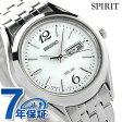 セイコー スピリット ソーラー レディース STPX027 SEIKO SPIRIT 腕時計 ホワイト