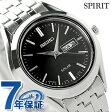 セイコー スピリット ソーラー レディース STPX031 SEIKO SPIRIT 腕時計 ブラック