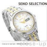 セイコー スピリット ソーラー レディース STPX033 SEIKO SPIRIT 腕時計 ホワイト