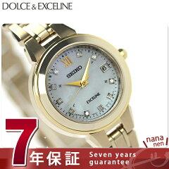 セイコー エクセリーヌ 電波ソーラー ダイヤモンド チタン レディース SWCW040 SEIKO DOLCE&EXCELINE 腕時計 マザーオブパール×シャンパンゴールド