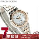 セイコー エクセリーヌ 電波ソーラー コンフォテックス チタン レディース SWCW058 SEIKO DOLCE&EXCELINE 腕時計 ダイヤモンド ホワイトシェル