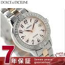 セイコー エクセリーヌ 電波ソーラー プレステージ ライン SWCW073 SEIKO DOLCE&EXCELINE レディース 腕時計 コンフォテックス ダイヤモンド ピンク×ピンクゴールド