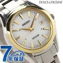 セイコー エクセリーヌ 電波ソーラー レディース SWCW098 SEIKO DOLCE&EXCELINE 腕時計 コンフォテックス チタン シルバー×ゴールド